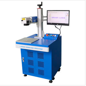 What is the price of fiber laser marking machine?
